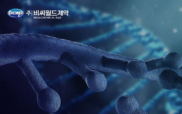 BIO & CHEMICAL  Responsive web design by Web agency Helloweb Seoul, Korea