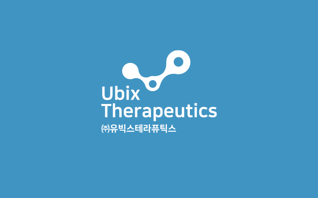 ubixtrx  Responsive web design by Web agency Helloweb Seoul, Korea